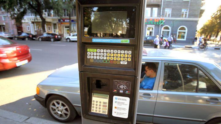 Припарковался в Воронеже — получи штраф из Белгорода