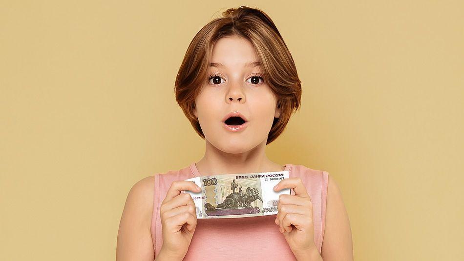 Давать ли ребёнку деньги?