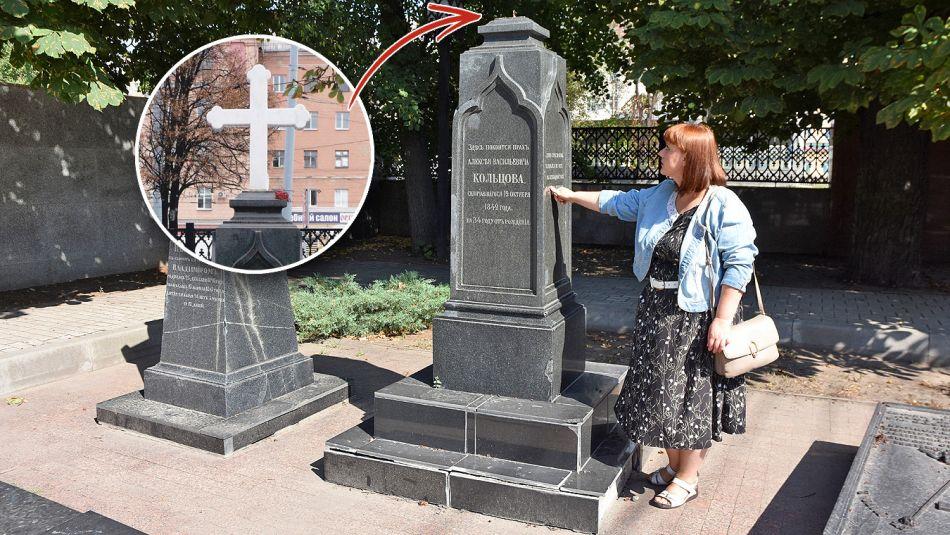 Памятник Кольцову: нет хозяев — нет креста